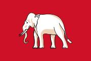 Bandiera Siam del 1855, con elefante bianco